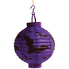 Light Up Bat Lantern - Holidays