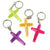 Vacation Bible School Cross Keychains (One Dozen)