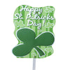 St Pats Yard Sign - Holidays