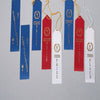 Second Place Ribbons (one dozen) - Carnival Supplies
