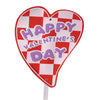 Valentine Yard Sign - Holidays