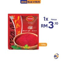 Pran Chilli Powder 125g
