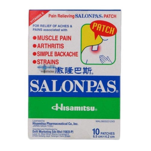 Salonpas Med Plaster 10 Patches