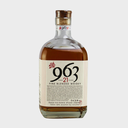 LIMITED RELEASE - 21 YEAR AGED, YAMAZAKURA 963 WHISKY