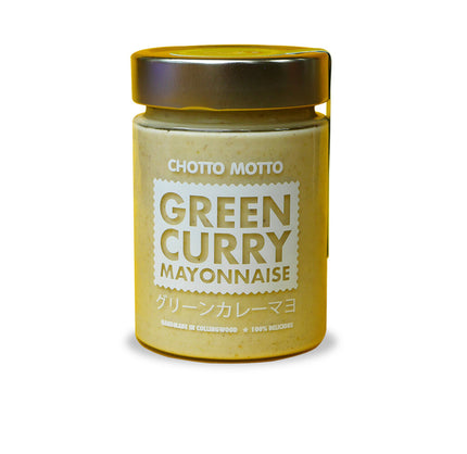 GREEN CURRY MAYONNAISE