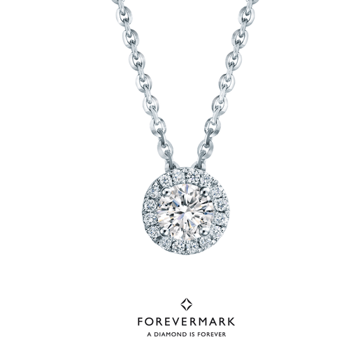 Forevermark Diamond Necklace with Chain (18K White Gold)