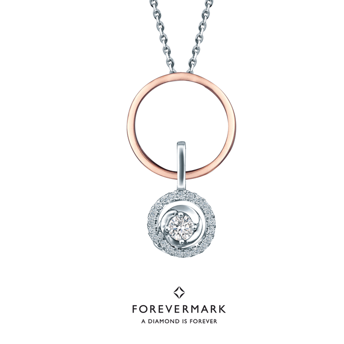 Forevermark Journey to the Heart 2-Way Pendant