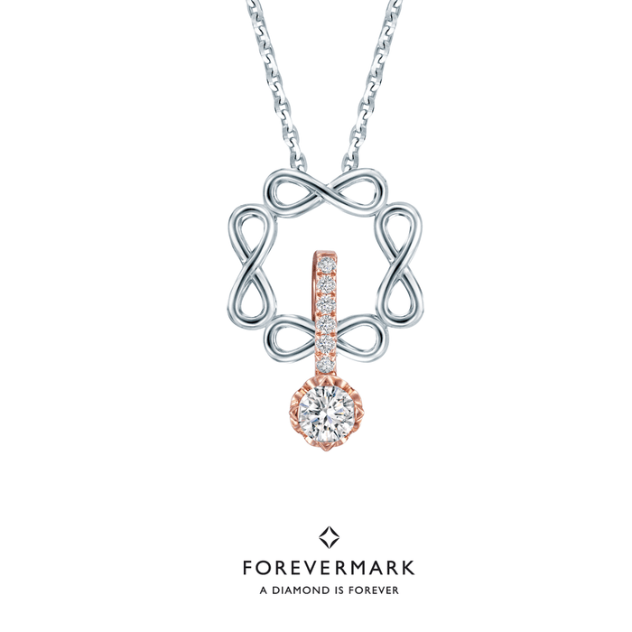 Forevermark Endlea 2-Way Wearable Pendant