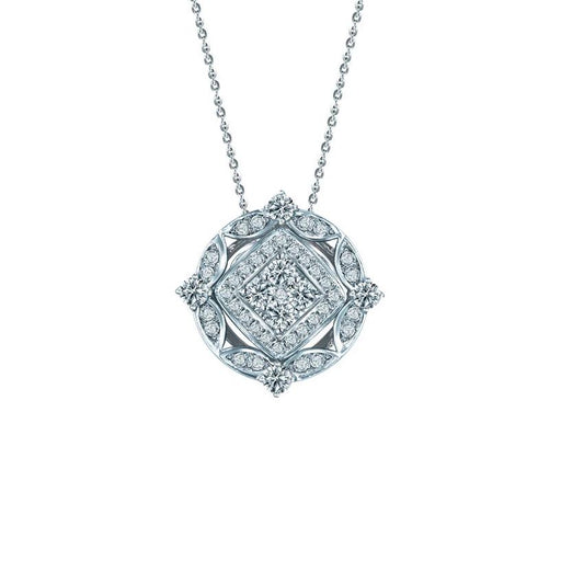 Harmonious Convertible Diamond Pendant