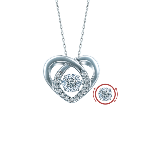 Dazzling Heart Whimsical Dancing Diamond Pendant (18K Gold)