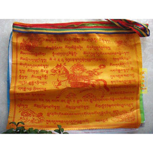 Silk Tibetan Mantra Prayer Flag Set