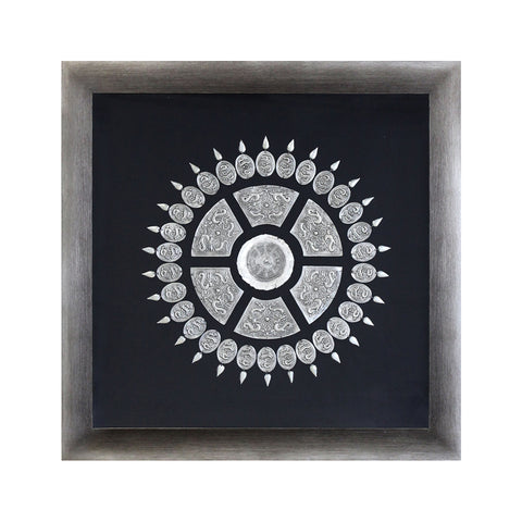 FORTUNE PLAQUE - CHAMPAGNE FRAME