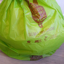 13 Gallon <br>Compostable Trash Liners - Commit to Green™