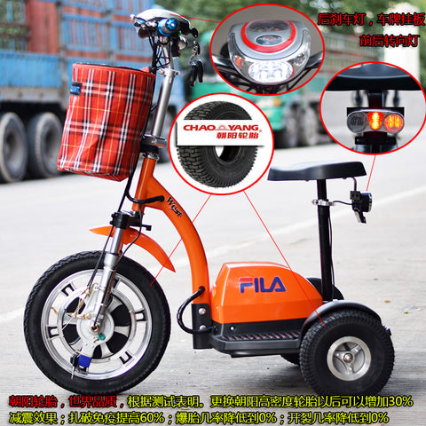 HZ - electric tricycle electric bicycle scooter