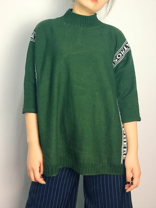 Drop Shoulder Half Sleeve Ribbed Collar And Hem Sweater - F / Green 19137
