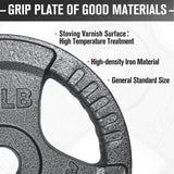 grip plate of good materials