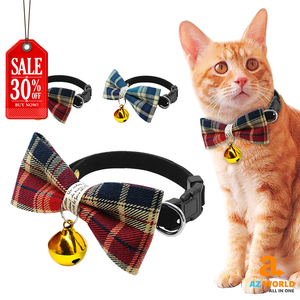 Pet Bow With Bell Collar - TH