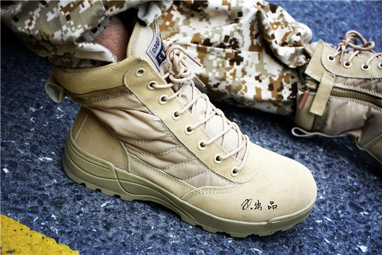 Men's US Military Leather Boots - Infantry Tactical Boots