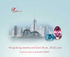 Hong Kong Jewelry & Gem Show