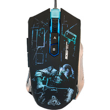 Mouse Marvo G906 | Matiado.ro
