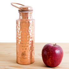 Coppa Water Bottle - Hammered