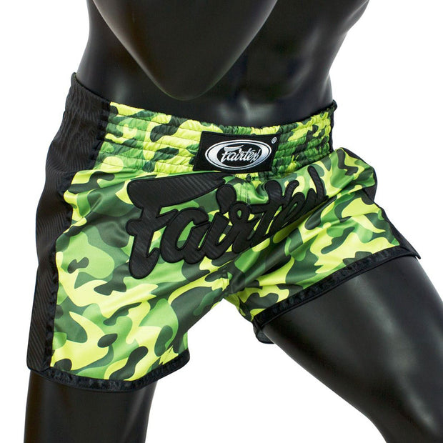 Muay Thai Shorts - BS1710 Green Camo Front Side
