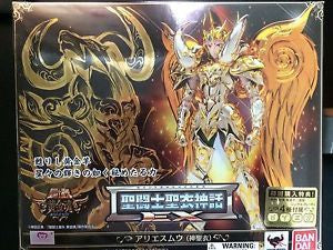 Bandai Saint Seiya Myth Cloth EX Aries Mu Action Figure