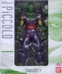 Dragon Ball Z S.H. Figuarts Piccolo