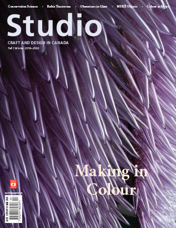 Digital Edition of Studio Magazine Vol. 14 No. 2
