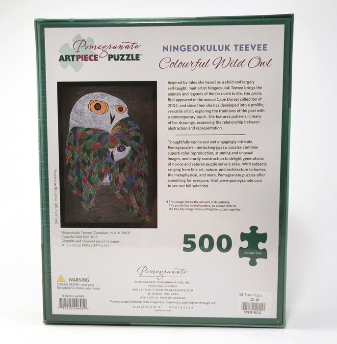 Colourful Wild Owl Puzzle