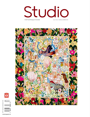 Digital Edition of Studio Magazine Vol. 15 No. 1