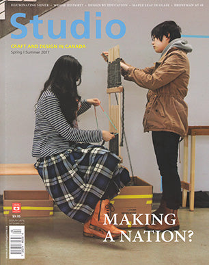 Digital Edition of Studio Magazine Vol. 12 No. 1