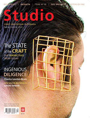 Studio Magazine Vol. 7 No. 1