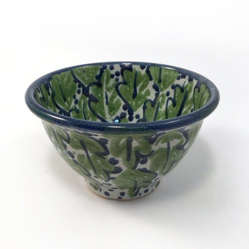 Leaf Motif Small Serving Bowl