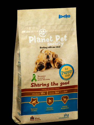 Planet Pet Puppy Kip & Rijst
