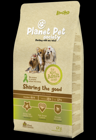 Planet Pet Mini Adult Chicken & Rice