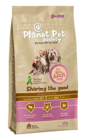 Planet Pet Mini adult lamb & rice