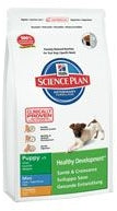 Hills Science Plan Puppy Mini Chicken