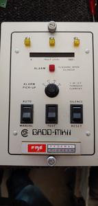 Federal Pioneer GADD-MKII Ground Alarm Relay