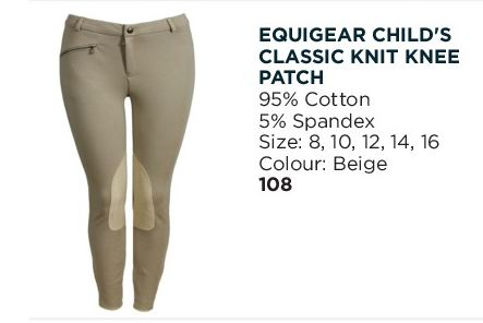 Equigear Child's Classic Knitted Knee Patch Breech
