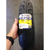 New Michelin Pilot Activ 120/70-17 Front Tire