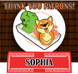 Thank you for your patronage, Sophia!