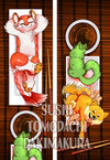 Sushi Tomodachi | Lazy Day Dakimakura Body Pillowcase