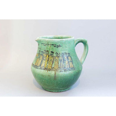 Bohemian Green Decorated Chevra Kadisha Pitcher, Circa 1900 - J082