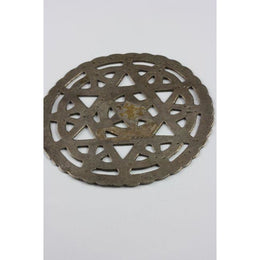 Rare Bedouin circular Star of David Talisman, Siwa Oasis, Egypt, old