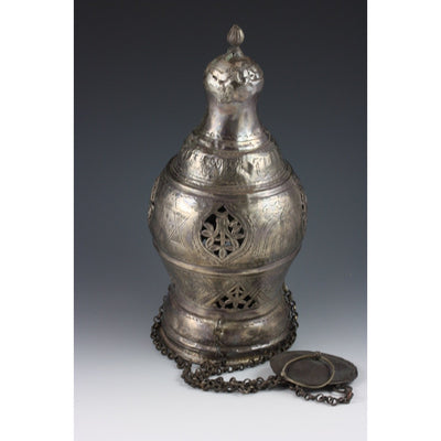 Old Silver Synagogue Lamp - Rita Okrent Collection (J031)
