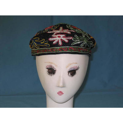 Tribal Ugher Hat - Rita Okrent Collection (AA028)