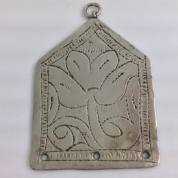 Vintage Siwa Oasis Coin Silver Etched Focal Pendant, Egypt - Rita Okrent Collection (P508)