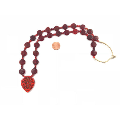 Vintage Czech Red Hajj Bead Necklace, with Arabic Inscriptions - Rita Okrent Collection (ANT410)
