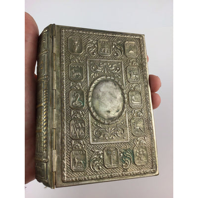 Brass Covered Prayer Book, Vintage, Jerusalem - J056
